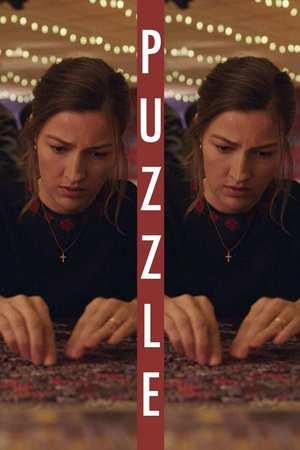puzzle-2018-3f3f